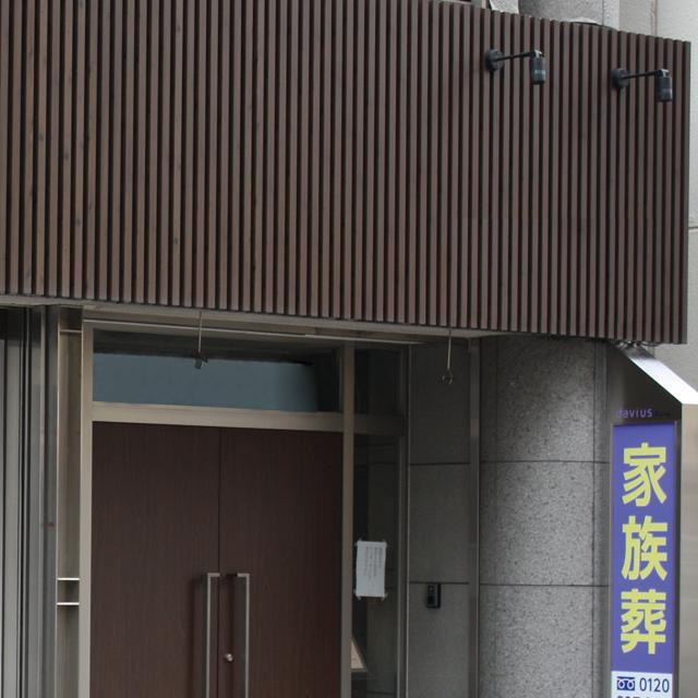 セレモニーハウス鶴見