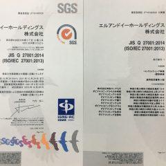 ISO27001(ISMS認証)を取得しました